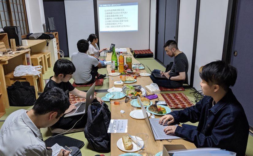 第22回名無し勉強会 in 三沢 兼新年会
